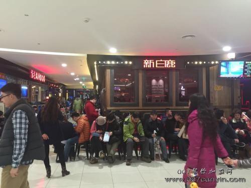 白鹿餐厅_新白鹿餐厅可以加盟吗_新白鹿餐厅加盟费多少_杭州新白鹿餐厅加盟