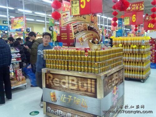 德州商储超市加盟