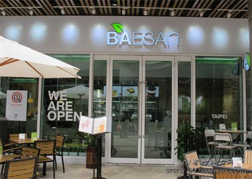 813芭依珊 Baesan加盟 深圳芭依珊可以加盟吗 芭依珊奶茶加盟热线