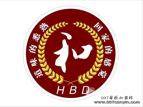 南京和必德大食堂加盟
