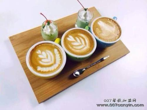 咖啡行业加盟选择哪个品牌好