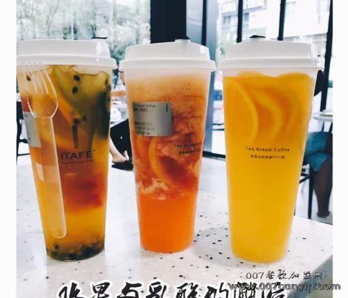 itafe蓝火柴加盟