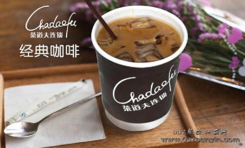 茶道夫奶茶加盟