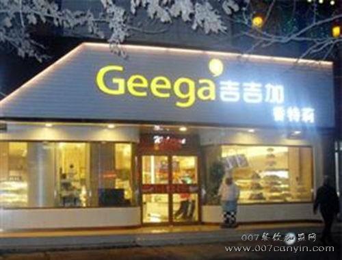 吉吉加蛋糕加盟费多少