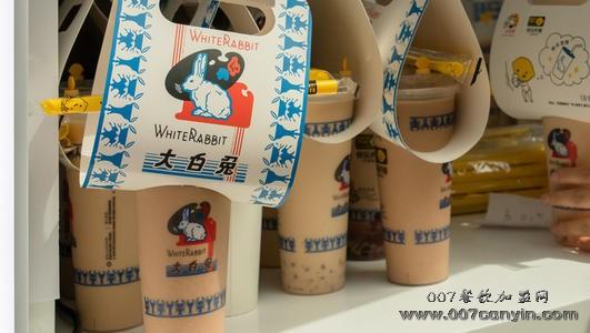 上海大白兔奶茶加盟