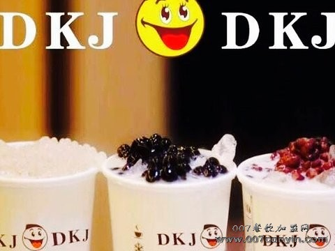 DKJ咖啡奶茶加盟