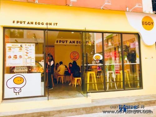 eggy蛋料理食所加盟